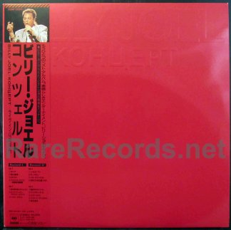 Billy Joel – Концерт japan lp