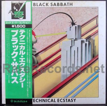 black sabbath - technical ecstasy japan lp