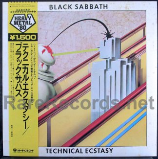 black sabbath - technical ecstasy japan lp