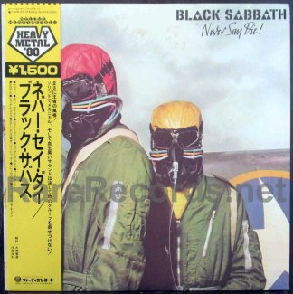 black sabbath - never say die japan lp
