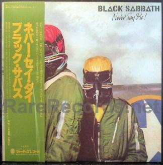 black sabbath - never say die japan promo lp
