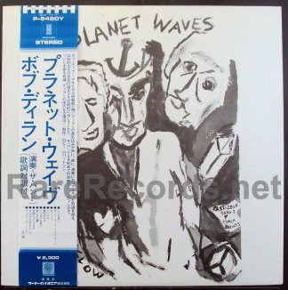 bob dylan - planet waves japan lp