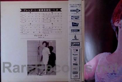 brenda lee - musical autobiography vol 2. japan lp