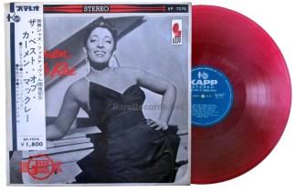The Best of Carmen McRae japan red vinyl lp