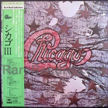 chicago - chicago III japan lp