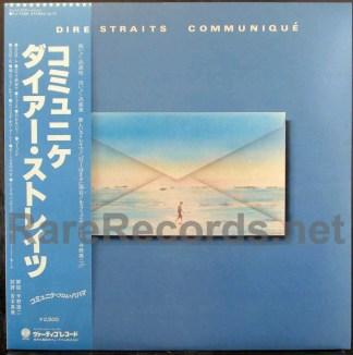 dire straits - communique japan lp
