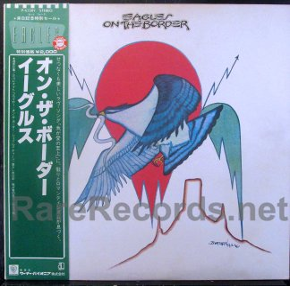 eagles - on the border japan lp