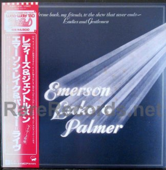 emerson, lake & Palmer - welcome back japan lp