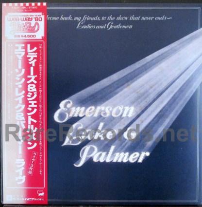 emerson, lake & Palmer - welcome back japan lp