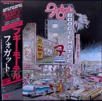 foghat - boogie motel japan lp