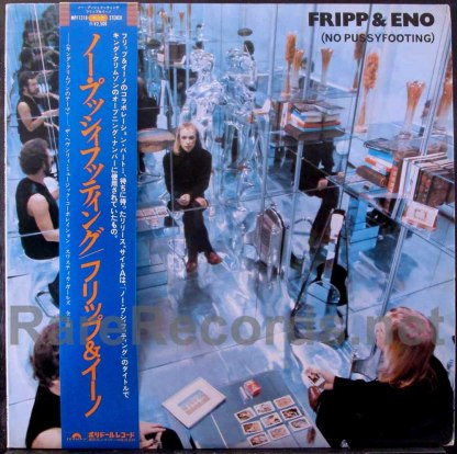 fripp and eno - no pussyfooting japan lp