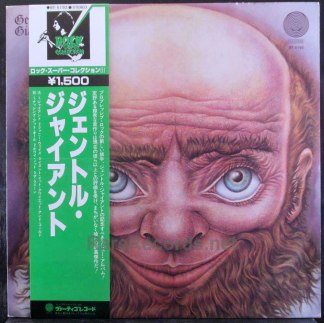 gentle giant - gentile giant japan lp