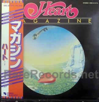 heart - magazine japan lp