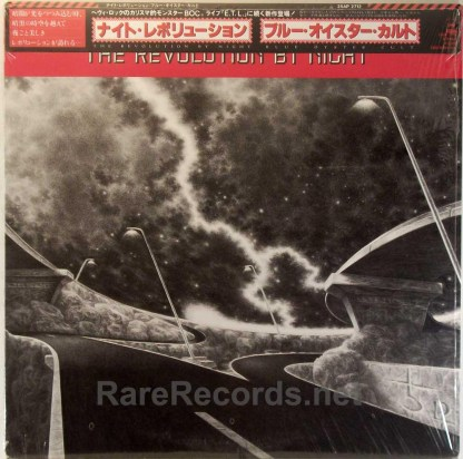 Blue Oyster Cult - The Revolution by Night Japan LP with obi