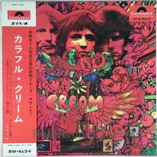 Cream - Disraeli Gears 1960s Japan LP with obi