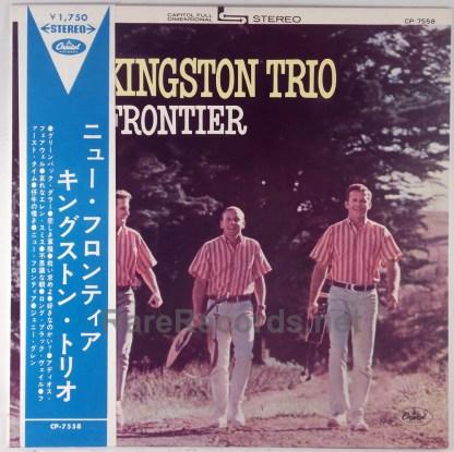 Kingston Trio - New Frontier Japan red vinyl LP with obi