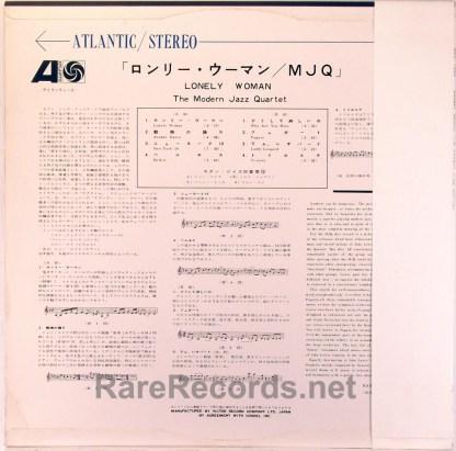 Modern Jazz Quartet - Lonely Woman 1962 Japan test pressing with obi