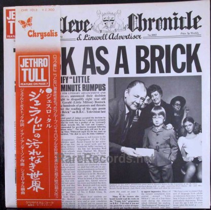 jethro tull - thick as a brick japan lp