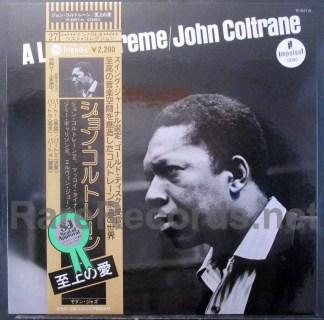 john coltrane - a love supreme japan LP