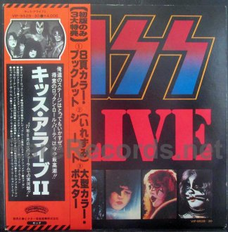 kiss - alive II japan lp