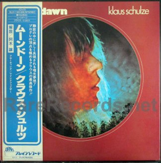 klaus schulze - moondawn japan lp
