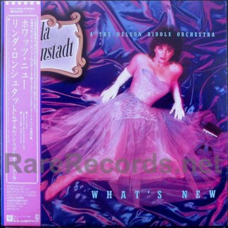 linda ronstadt - what's new? japan lp