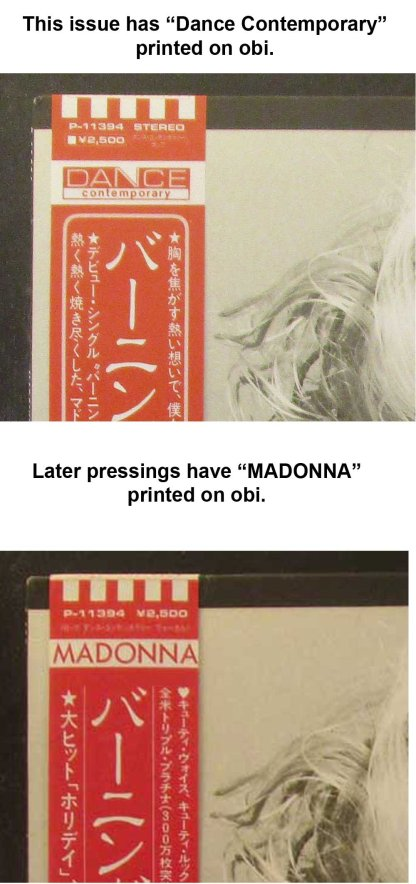 madonna - madonna japan lp
