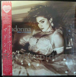 madonna - like a virgin japan lp