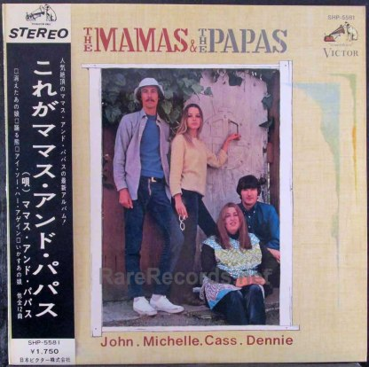 mamas and hte papas - mamas and the papas japan lp