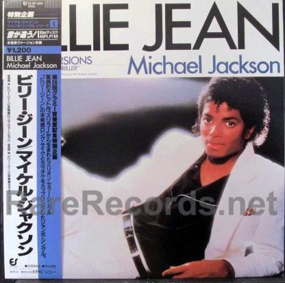 "michael jackson - billie jean japan 12"" single"
