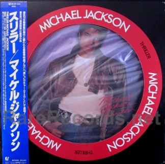 michael jackson -thriller japan picture disc lp
