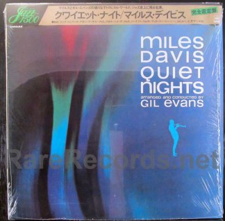 miles davis - quiet nights japan lp