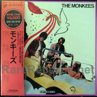 monkees - gift pack japan lp