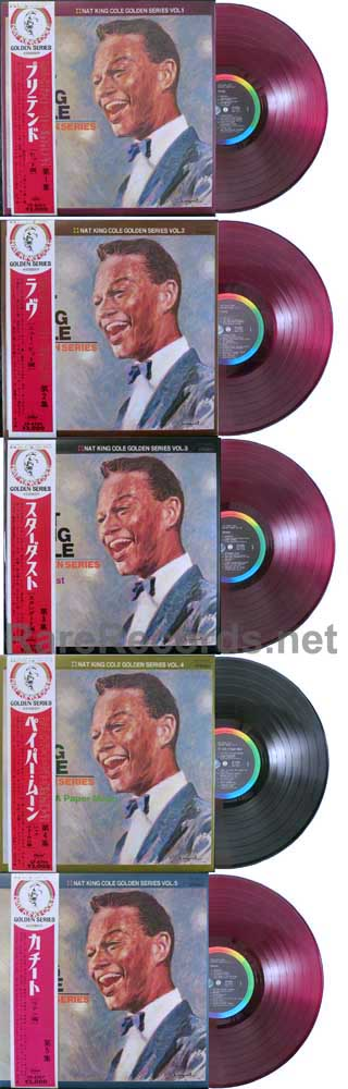 nat king cole - golden series japan LP set