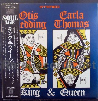 otis redding/carla thomas - king & queen japan promo lp
