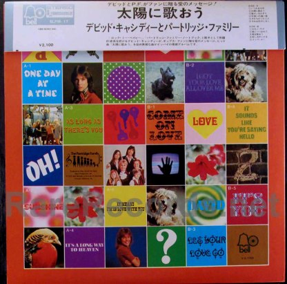 partridge family- crossword puzzle japan lp