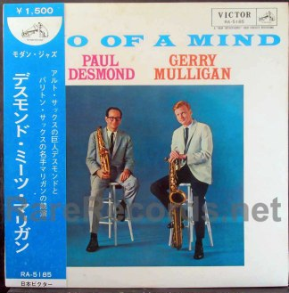 paul desmond/gerry mulligan - two of a mind japan lp