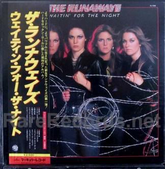 runaways - waitin for the night japan promo lp