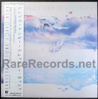 rush - grace under pressure japan lp