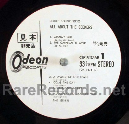 seekers - all about the seekers japan red vinyl lp