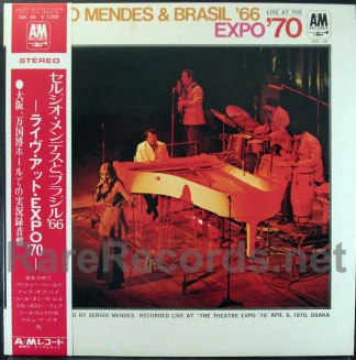 sergio mendes - live at the expo 70 japan lp