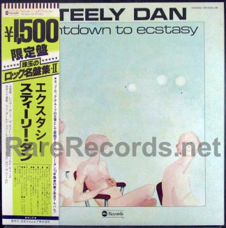 steely dan - countdown to ecstasy japan lp