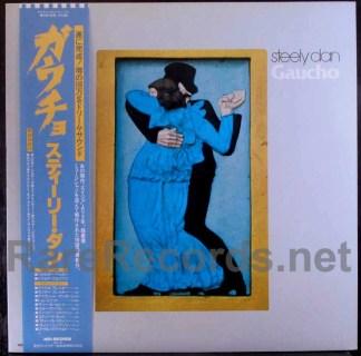 steely dan - gaucho japan promo lp