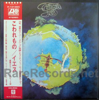 yes - fragile japan lp