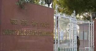 UPSC hiring Junior Scientific Officer (Chemistry)