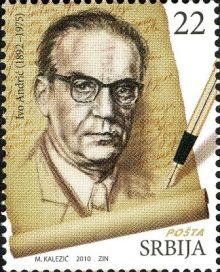 Иво Андрић, Поштанска марка