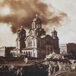 Београд, предратни Ташмајдан