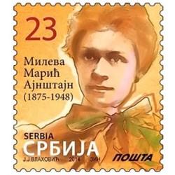 Милева Марић