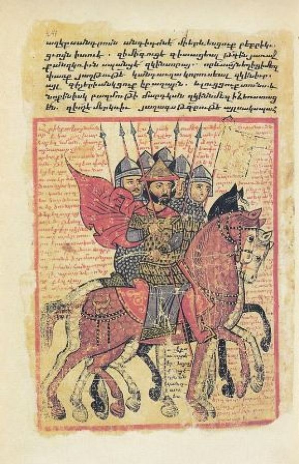 Александар Македонски