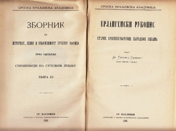Немац пре Вука сакупио српске народне песме: Ерлангенски рукопис